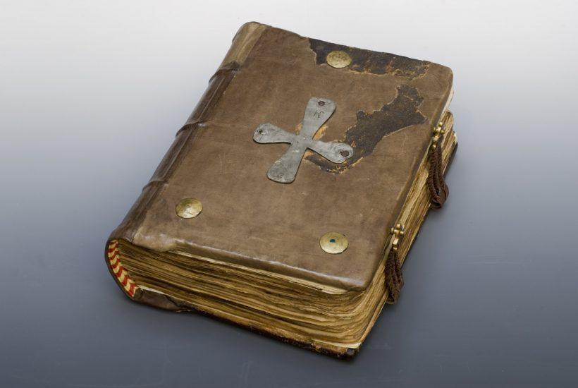 Ευαγγελιστάριο από περγαμηνή (εξώφυλλο)