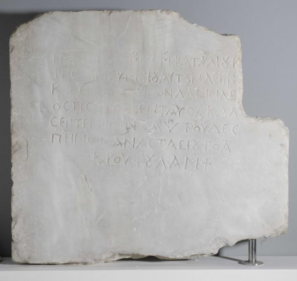 Επιτύμβια ενεπίγραφη πλάκα που αναφέρεται στον κόμη Φατάλιο, τη σύζυγό του Κελερίνη και τον εγγονό του Σιλβανό, 492 μ.Χ.