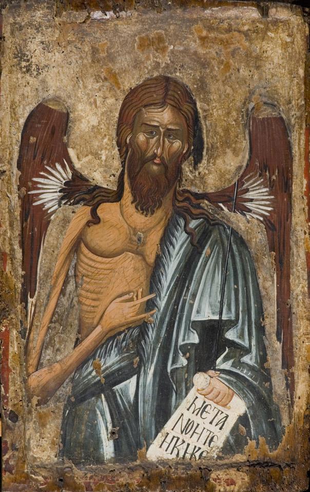 Άγιος Ιωάννης ο Πρόδρομος – Βυζαντινό Μουσείο Βέροιας